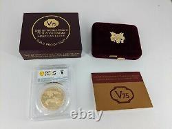 Fin De La Seconde Guerre Mondiale 75e Anniversaire American Eagle Gold Proof Coin Pcgs 70